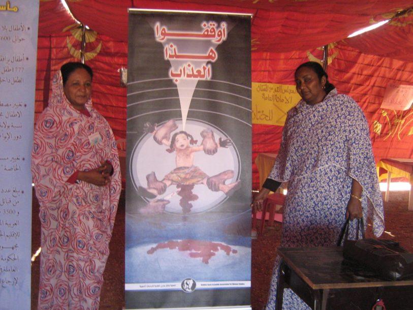 No More FGM